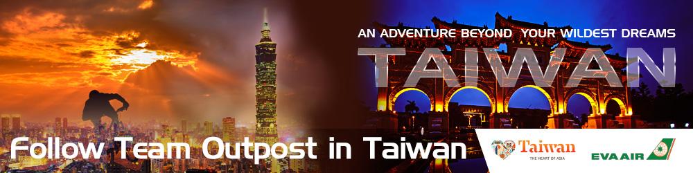 Taiwan_Travel